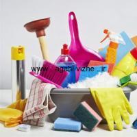 نظافتکاری تخصصی منازل مجتمع ها و دفاتر کار در اصفهان