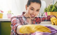 خدمات پلاس خدمات نظافتی آنلاین